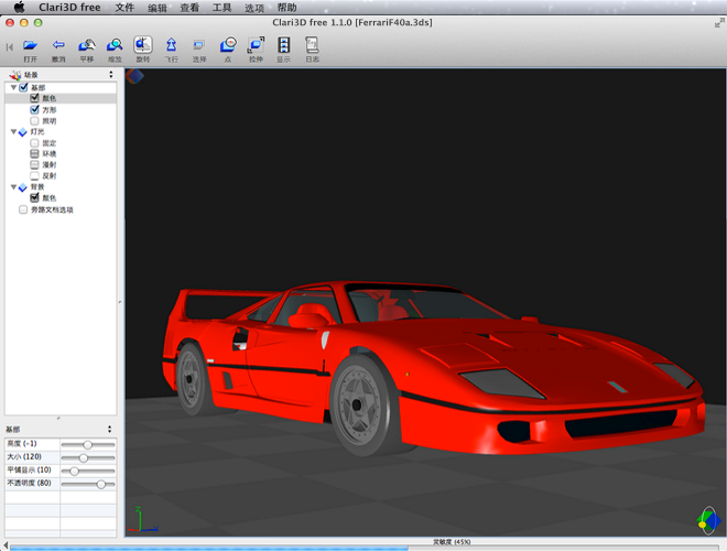 Share your CAD files: Clari3D is Free and International